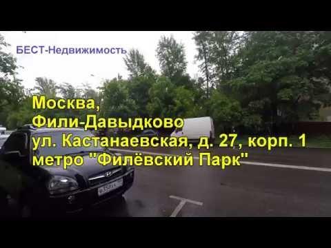трехкомнатная квартира  в москве | трехкомнатная квартира купить | Лот 33527