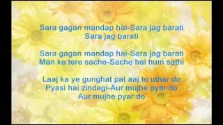Meri tamannao ki takdeer tum sawar do - Holi Aayi Re - Full Karaoke