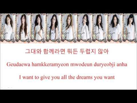 Girls' Generation/SNSD (소녀시대) - TINKERBELL Lyrics (HAN+ ENG +ROM)