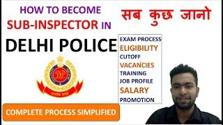 SUB INSPECTOR IN DELHI POLICE EXAM| CUTOFF| TRAINING| JOB PROFILE| SALARY | PROMOTION