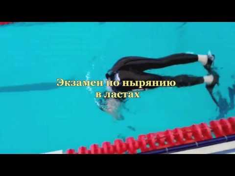 Обучение подводной охоте - ускоренный курс. Максим Лубягин
