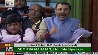 Shri Nishikant Dubey on issues relating Rafale Deal raised by Rahul Gandhi on 2nd January, 2019