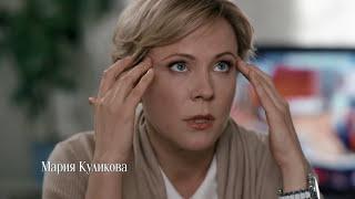 Ищу мужчину 4 серия - Мелодрама | Фильмы и сериалы - Русские мелодрамы