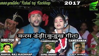 New nagpuri karma song (karam dandi)