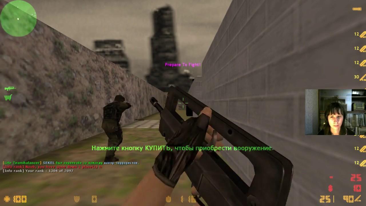 Игры стрелялки 18 лет о