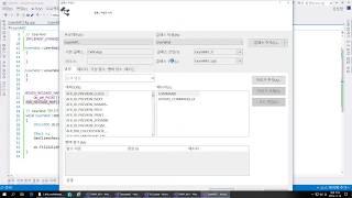 [실습 영상] MFC에서 사용자 정의 윈도우 만들기