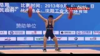 2013 China National Games Weightlifting men