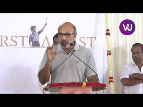 Neruppuda Movie Audio Launch   Vikram Prabhu   Nikki Galrani   Sean Roldan