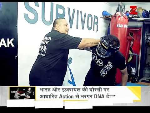 DNA: Indian Army training on Israeli war technique Krav Maga