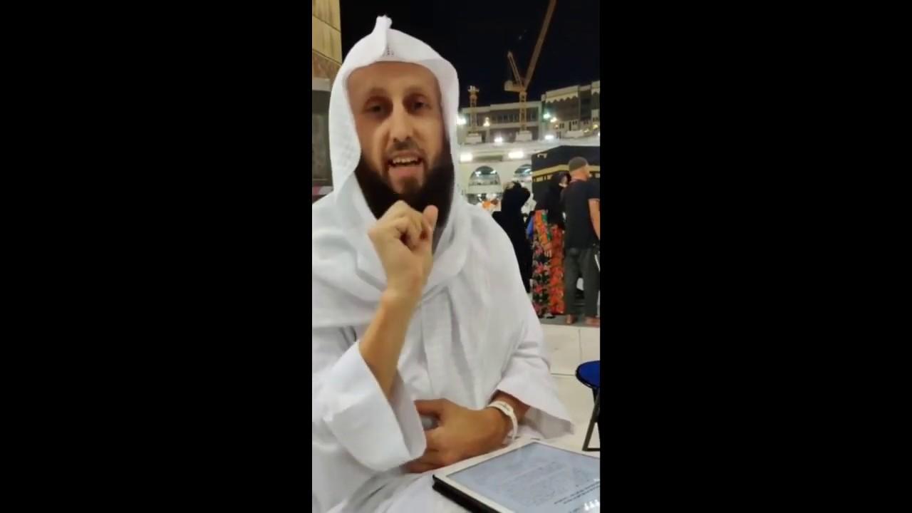 Berättelsen om Ibrahim och Ismail (frid vare med dem)