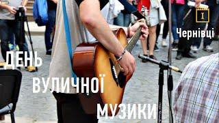 День вуличної музики у Чернівцях(, 2016-05-21T17:41:55.000Z)