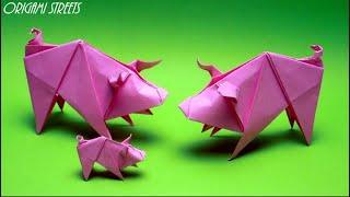 Как сделать поросёнка из бумаги. Оригами поросёнок из бумаги