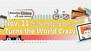 Nov.11- Online Shopping Carnival turns the world crazy!