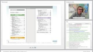 Цикл вебинаров - ребенок читающий - советы и методики. Ч. 2