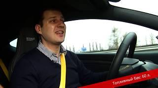 """Renault Megane Rs. """"Две Лошадиные Силы""""."""
