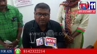FREE HEALTH MEDICAL CAMP CONDUCTED BY SWETHA POLYCLINIC IN MEDCHAL | Tv11 News | 19-02-2018