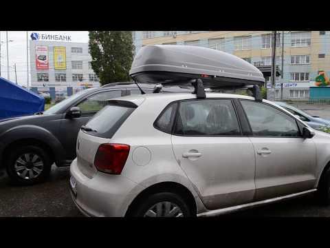 Багажник бокс на крышу Volkswagen Polo хетчбек в Нижнем Новгороде. АВТоДОП-НН.