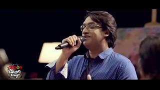 Ami Ek Jajabor by Sabbir Jaman Mp3 Song Download