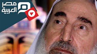 مصر العربية    ابن الشيخ أحمد ياسين يكشف أمنيات والده في ذكرى وفاته