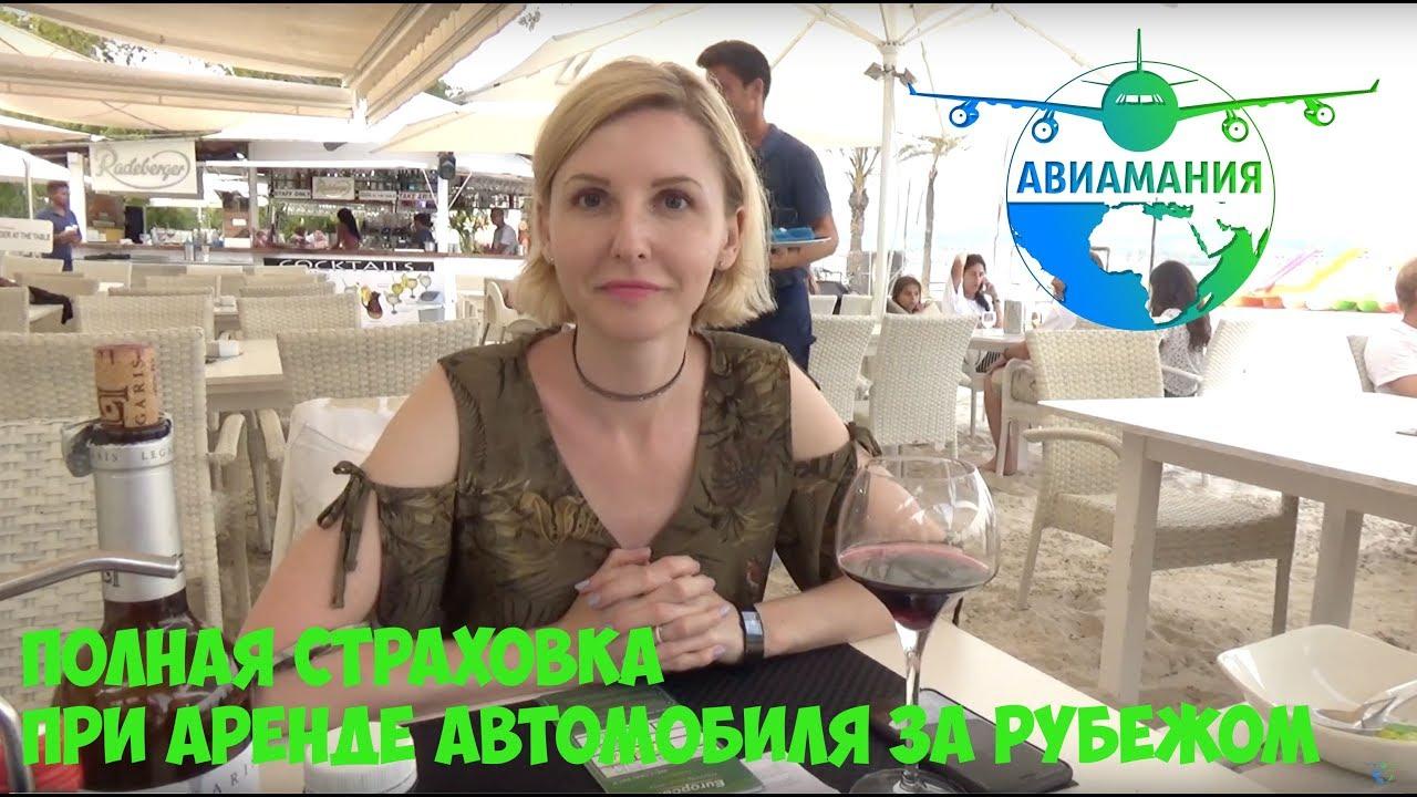 Черногория. Популярные отели и виллы Будвы. Краткий обзор - YouTube