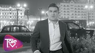 TALİB TALE - AGİL UREK 2019 (Official Music Video)