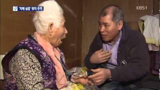 [앵커&리포트] 치매 노인 실종, '위치추적'으…