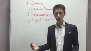 Создание персонального бренда. Серия: 5 аспектов успешного MLM бизнеса в интернете. Практика MLM.(, 2016-06-15T16:57:35.000Z)