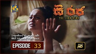 C Raja - The Lion King | Episode 33 | HD Thumbnail