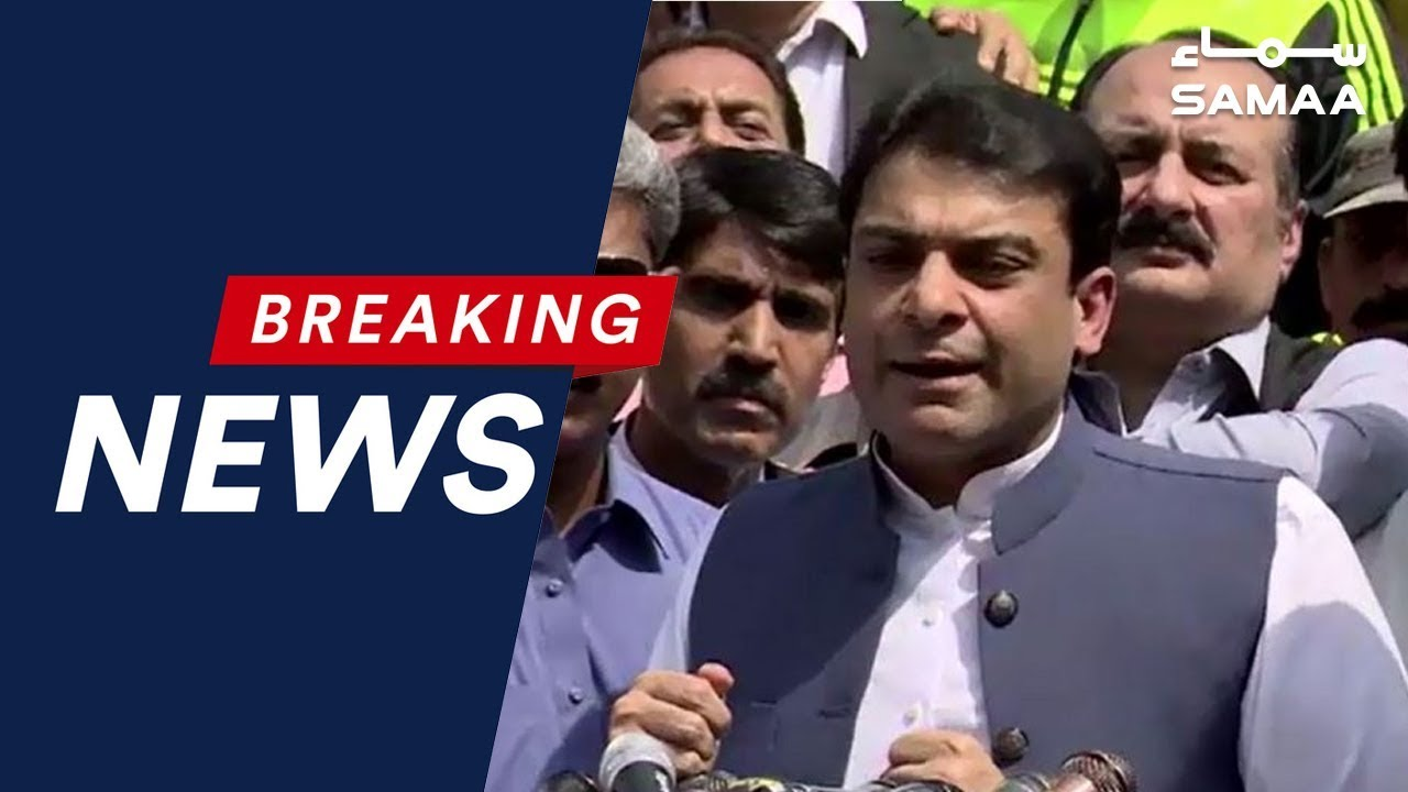 Breaking News | Hamza Shahbaz Reaction | SAMAA TV | 06 April 2019