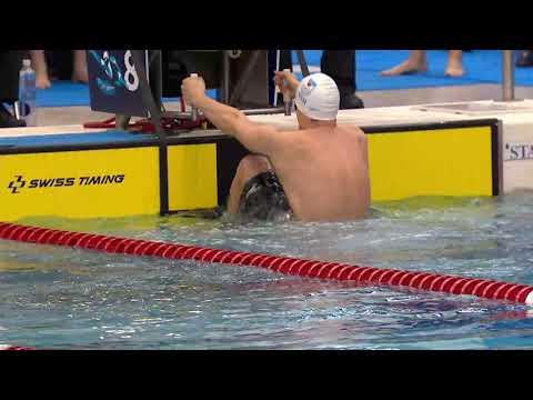 Defending Champion Christopher Reid vs Legend Ryan Lochte   Men's 200m Back A Final