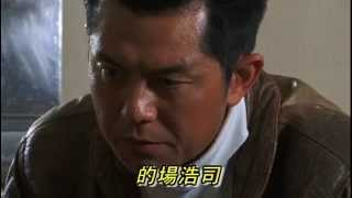 中京統一戦線