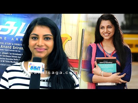 Deekshita About Her Movie Aagam - TS