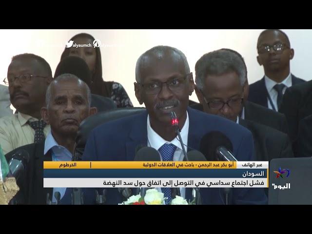 أبو بكر عبد الرحمن: هناك دواعي مباشرة وغير مباشرة دفعت السودان ليخطو بهذا الاتجاه، أولها عدم اتباع..