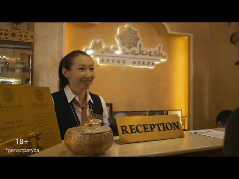 Бутик-отель Марракеш в Якутске