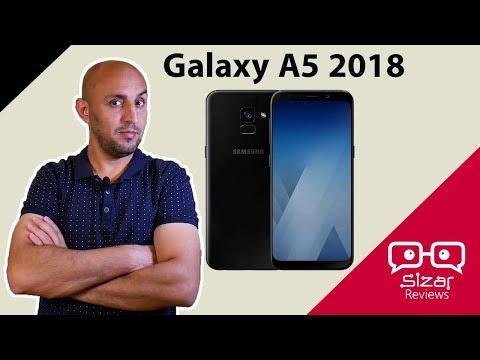 هاتف سامسونج Galaxy A5 2018 - تسريبات