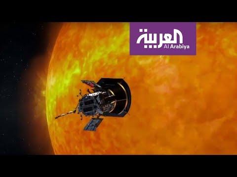 ناسا وتحدي الاقتراب من الشمس  - نشر قبل 10 ساعة
