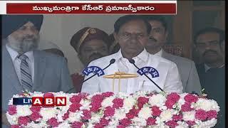 KCR takes Oath as Chief Minister of Telangana | ABN Telugu