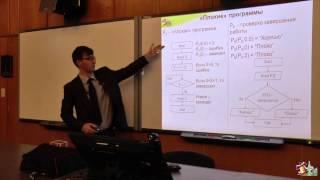 Современная математика: от основ к искусственному интеллекту (20.09.2014 )