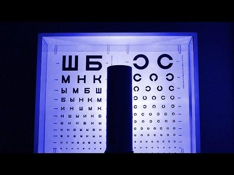 Лечение глаз народными средствами.