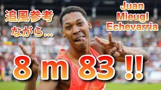 Compilation of Juan Miguel Echevarria (走幅跳, long jump)