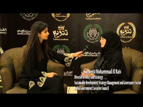 Interview Ms. Samira AlRais - The General Secretariat of the Executive Council of Dubai - UAE