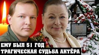 Яркая, но короткая жизнь единственного сына звезды фильма «Москва слезам не верит» | Данила Перов