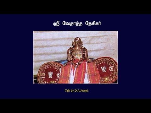 Sri Vedantha Desikar