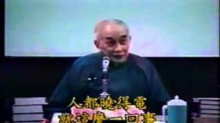 Gambar cover 南禅七日[一二禅境界及天王悟、见惑] -- 第21集 6/6
