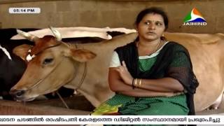 Mannum Manushyanum   Shibu%2C Bindu%27s Dairy Farm %7C 27th February 2016 %7C Full Episode