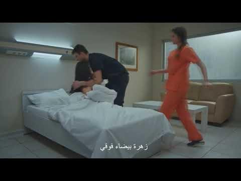 Vazgeçtim Ben Bugün - Nazli- Soz dizi - نازلي - العهد -مترجمة