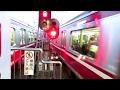 【ぶつかりそう!】京急堀ノ内駅の同時発車 の動画、YouTube動画。