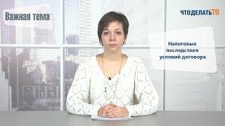 видео Страхование имущества юридических лиц - правила, особенности и условия договора