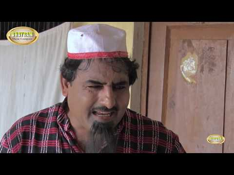 नई कॉमेडी =शेखचिल्ली और इक़बाल का नाटक //new Comedy =shekhchilli Aur Iqbal Ka Natak