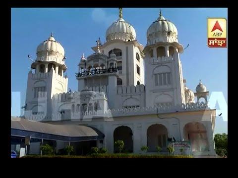 SANJHA NOOR: Visit Gurdwara Patal Puri Sahib, Kiratpur Sahib